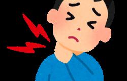 草津 整体,南草津 整体,草津 肩こり,南草津 肩こり,草津 腰痛,南草津 腰痛,草津 産後骨盤矯正,南草津 産後骨盤矯正,滋賀県 整体,滋賀 産後骨盤矯正,大津 整体,大津 産後骨盤矯正,北川整体,北川整体オフィス,整体 痛くない